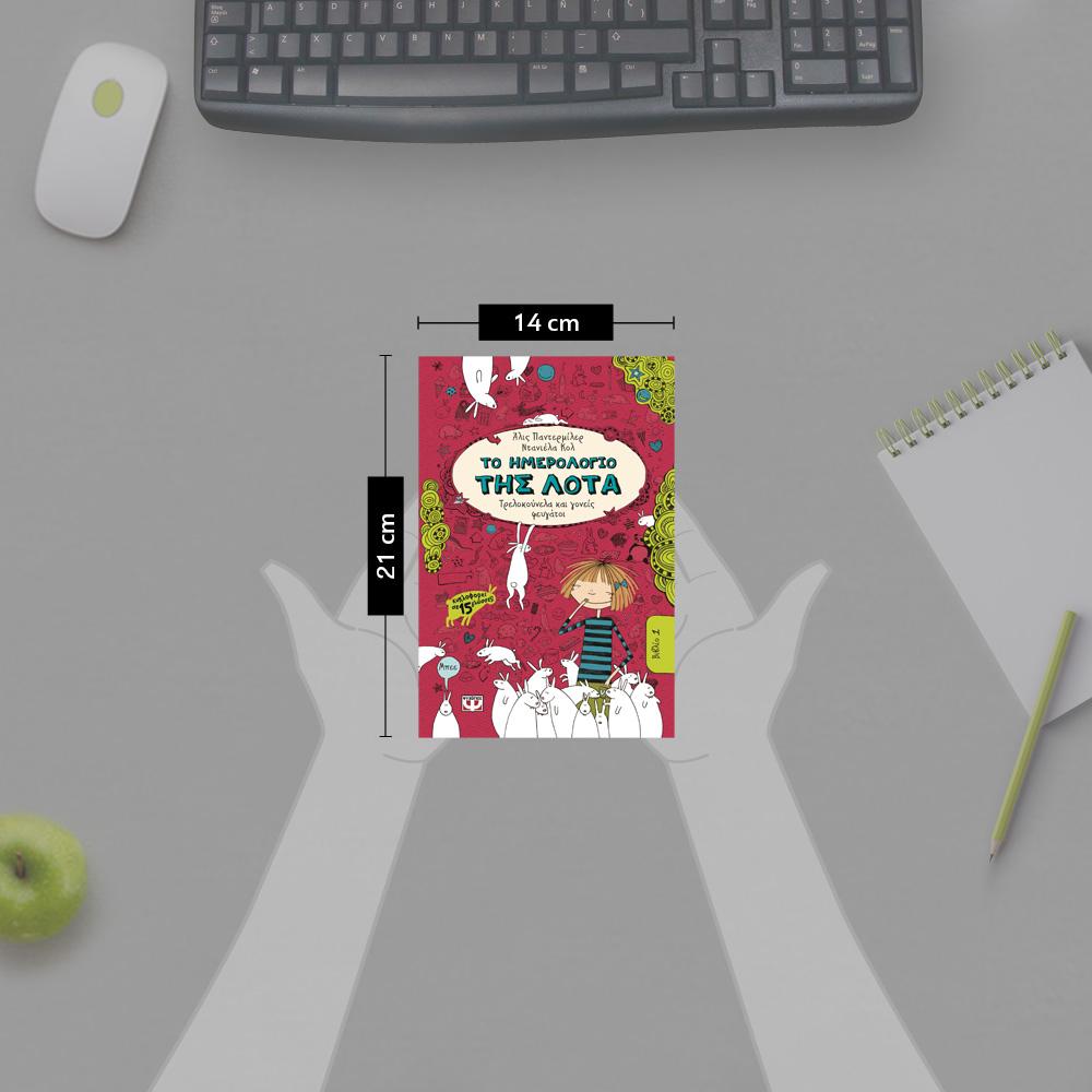 ebook Энтомологические