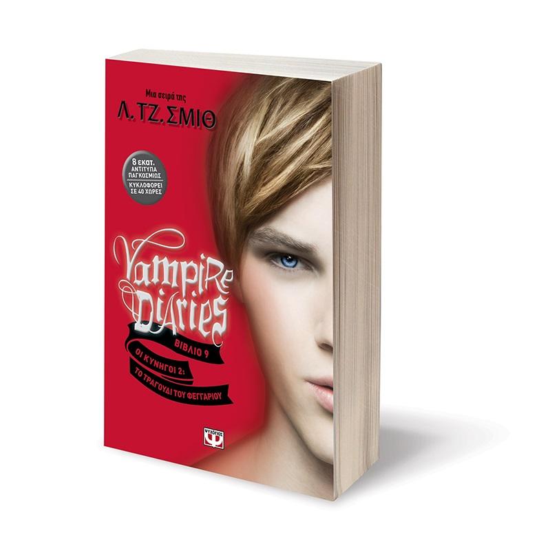 Pdf the vampire the diaries hunters moonsong