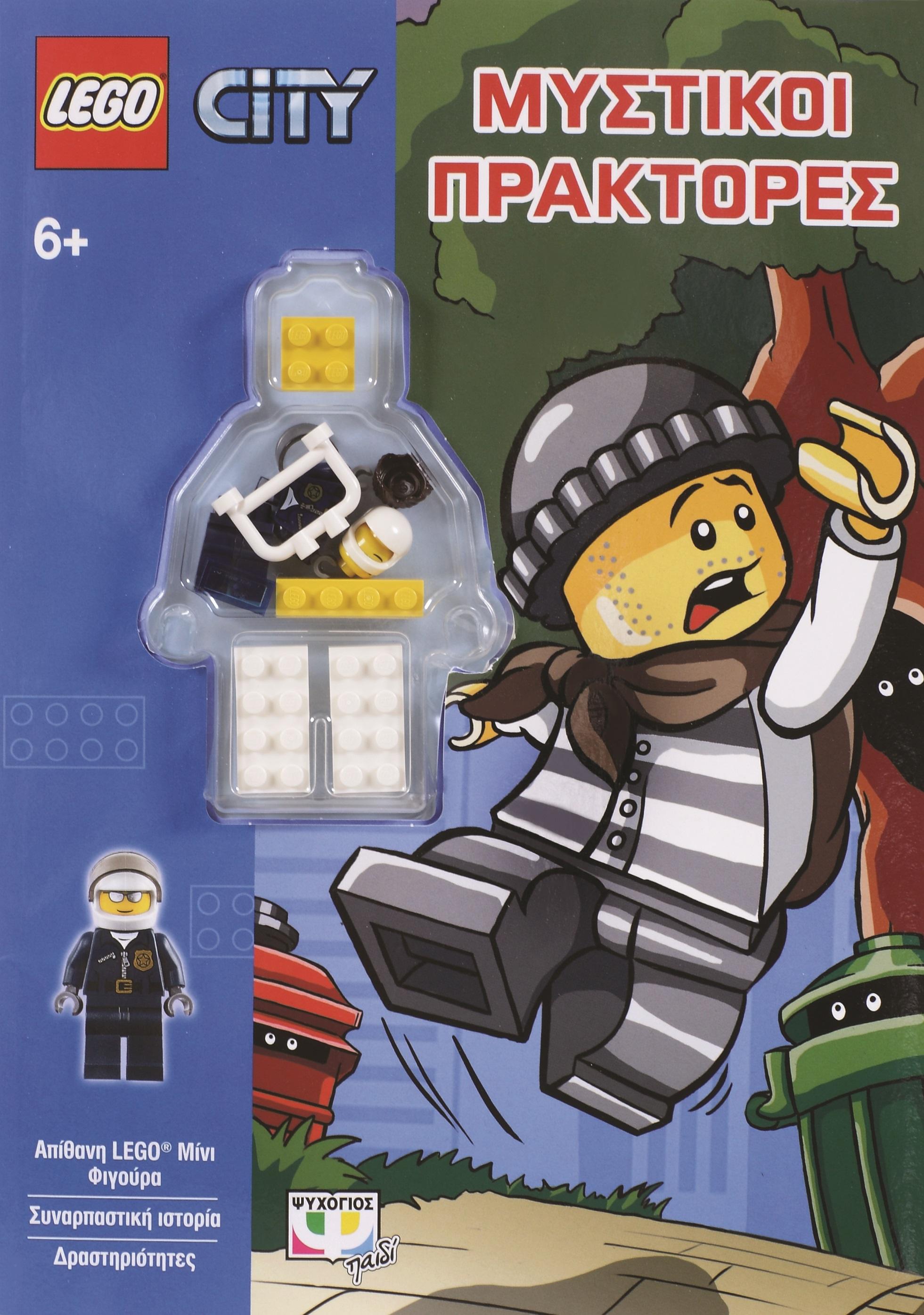 lego city secret agents psichogios publications. Black Bedroom Furniture Sets. Home Design Ideas