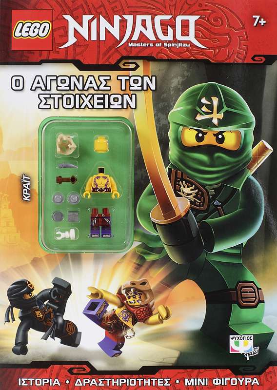 LEGO NINJAGO: TOURNAMENT OF ELEMENTS - Psichogios Publications