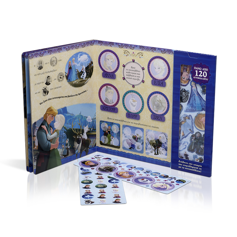 d44937197e FROZEN  STORYBOOK WITH STICKERS - Psichogios Publications