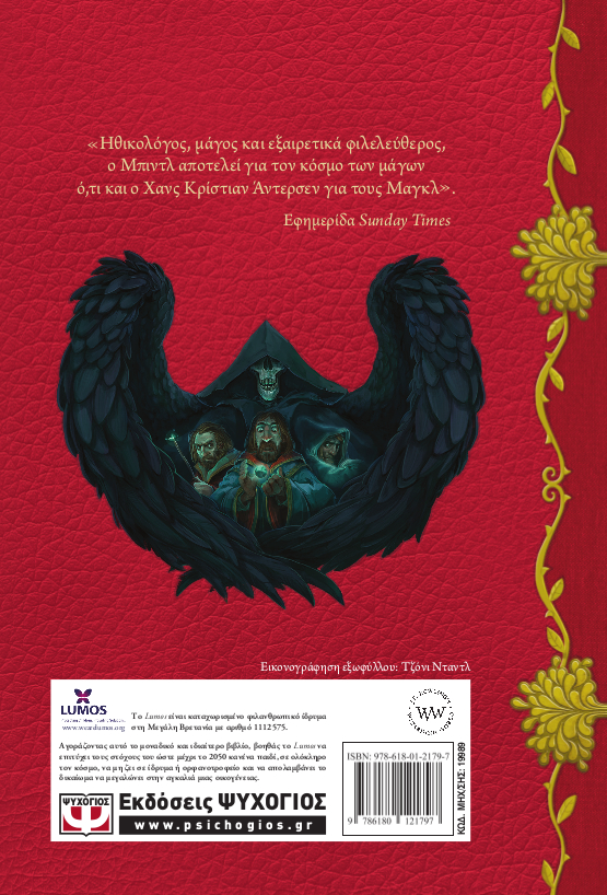the tales of beedle the bard pdf free