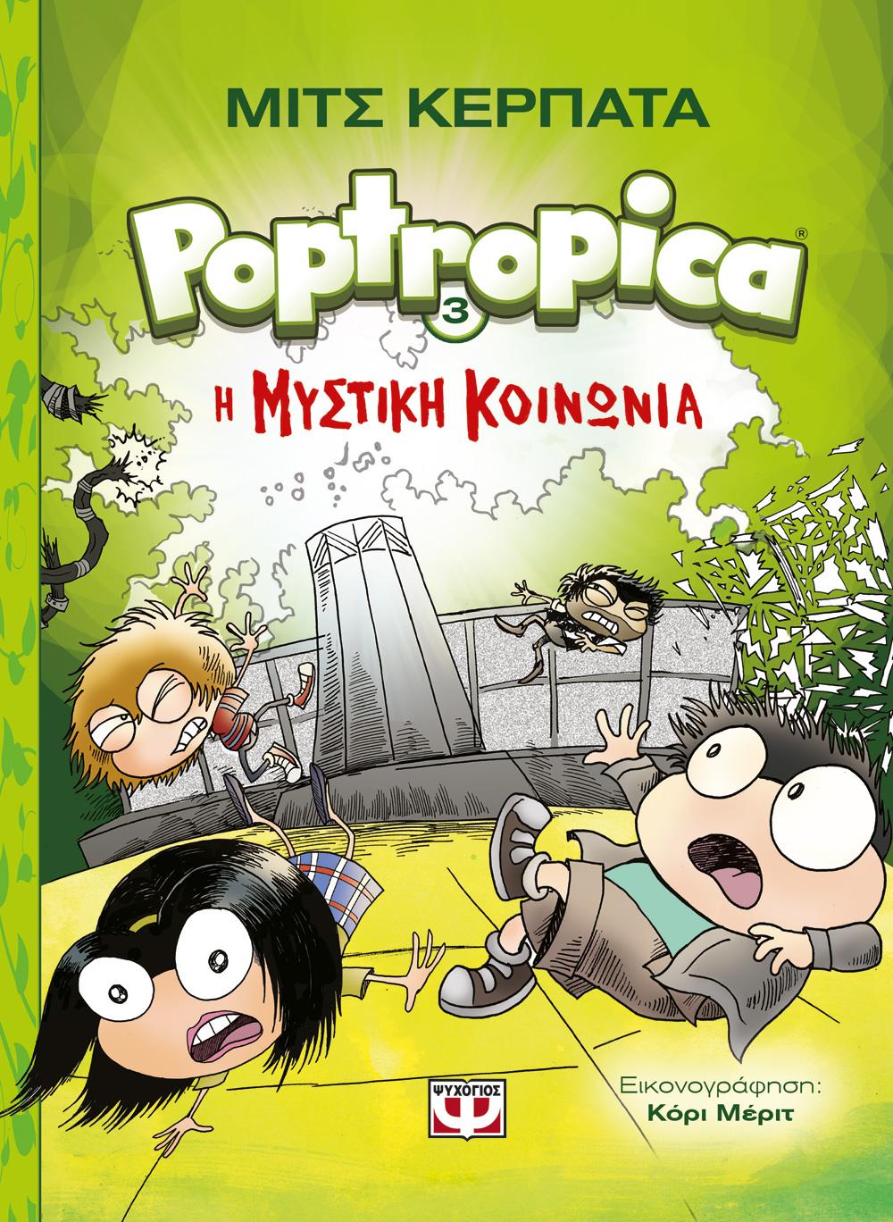 POPTROPICA 3 - THE SECRET SOCIETY - MITCH KRPATA