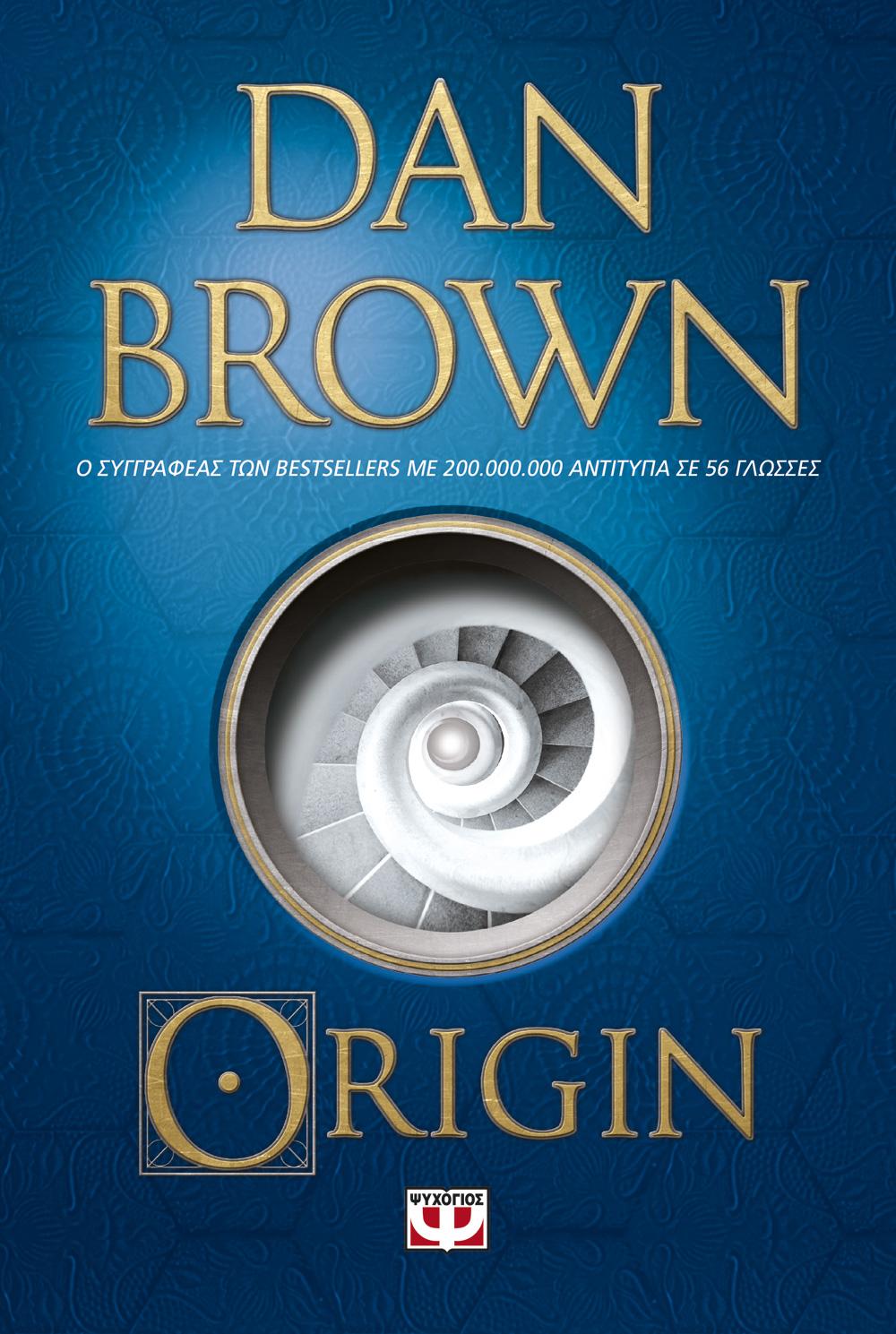 Origin Dan Brown Psichogios Publications