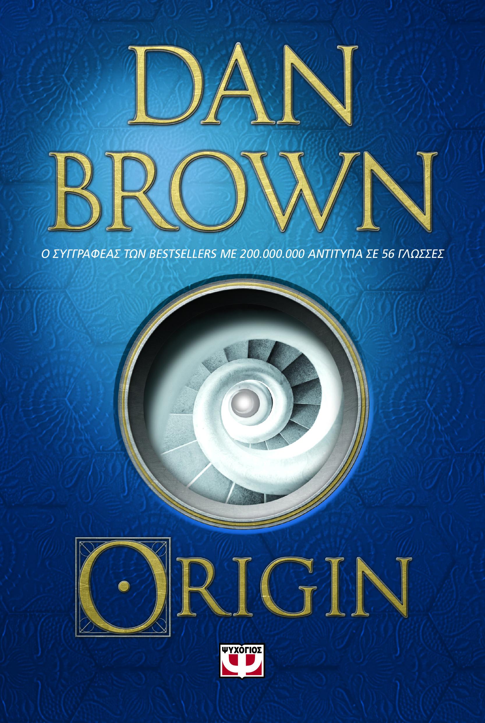 100 The Lost Symbol Dan Brown Hardback Books Dan Brown