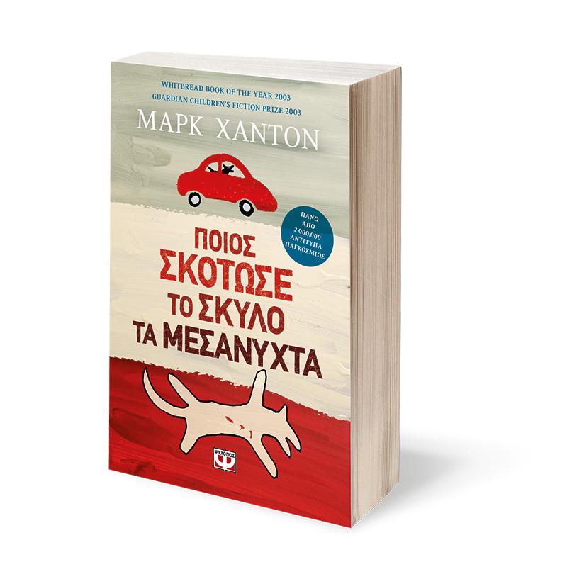 book Elastomere