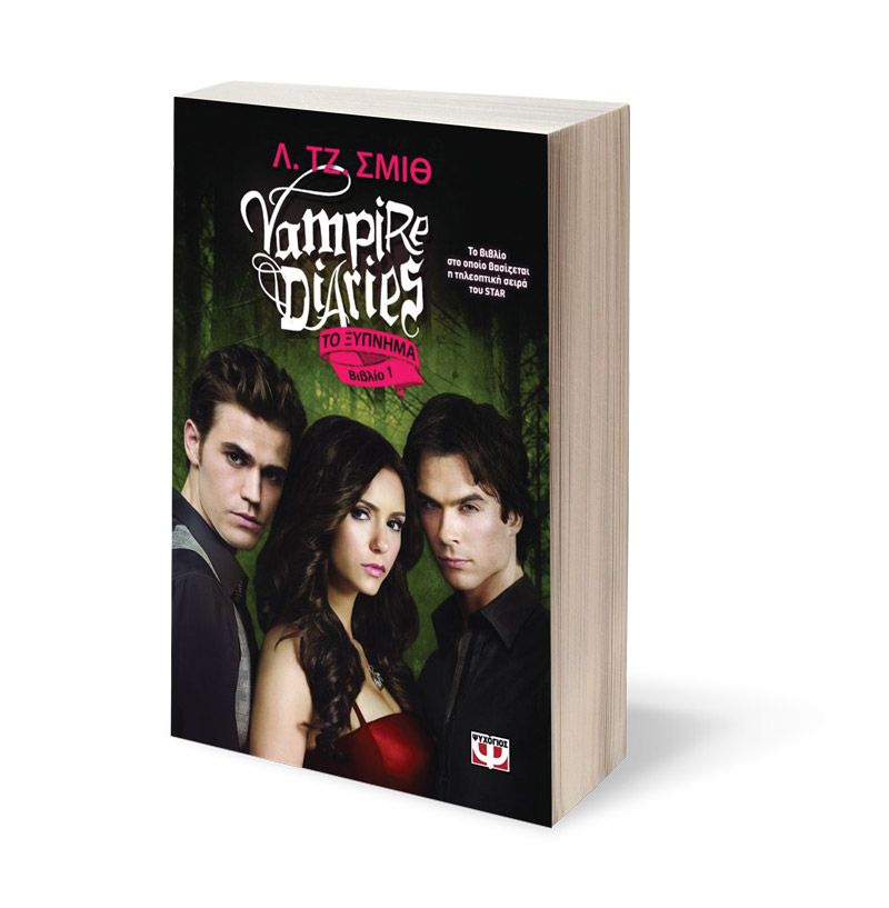 The Vampire Diaries Moonsong Pdf