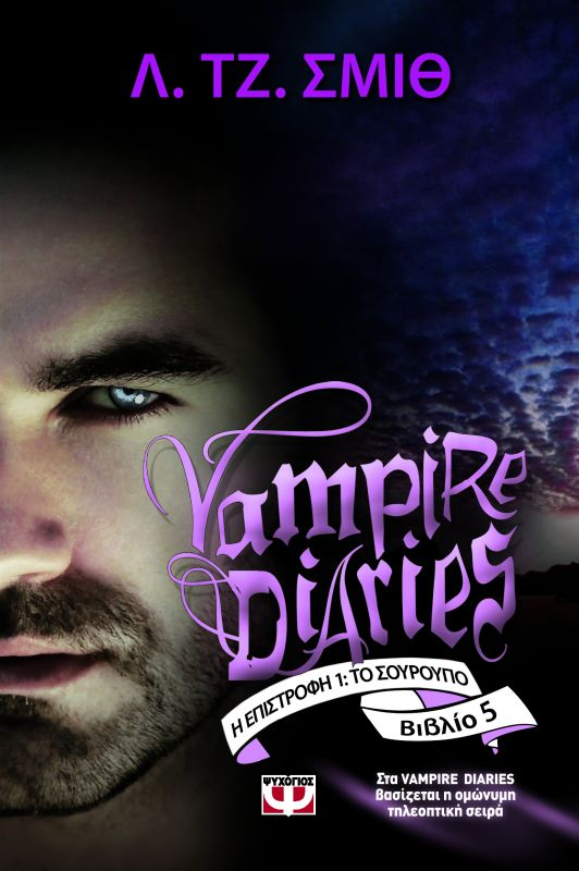 Diaries hunters destiny pdf the rising vampire the
