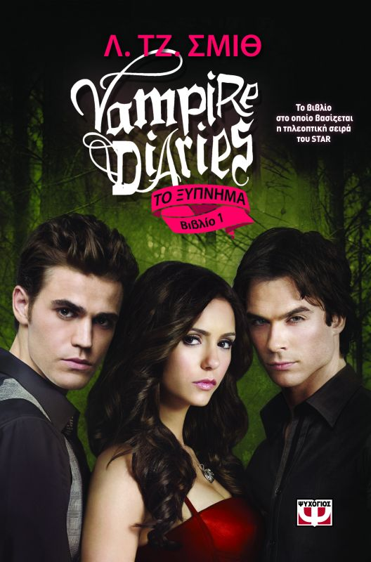 Vampire Diaries Novel Pdf